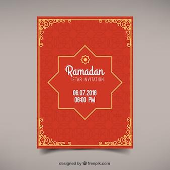 Цветное ramadhan приглашение