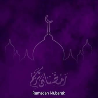 Ramdan Kareem Background