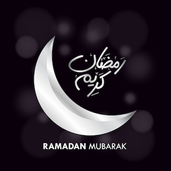 Ramdan Kareem creative Design with dark background vector