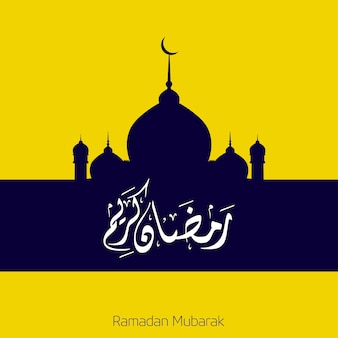 Ramdan Kareem Yellow Background