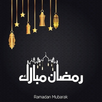 Ramdan mubarak black background