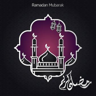 Ramdan mubarak 타이포그래피 배경