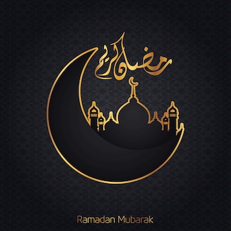 Ramdan mubarak typography with dark background vector