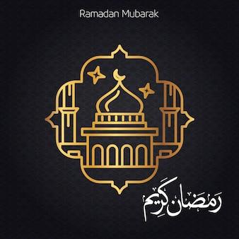 Ramdan mubarak 타이포그래피
