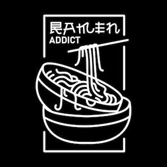Ramen addict