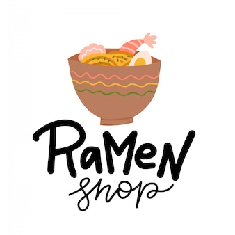 Ramen bowl doodle print, japanese food, cartoon art, traditional asian noodle soup with egg and prawn. asian cafe dish. good for menu, logo or icon. flat illustration with lettering ramen shop.