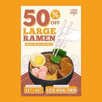 Рамэн японская еда плакат в стиле плоский дизайн