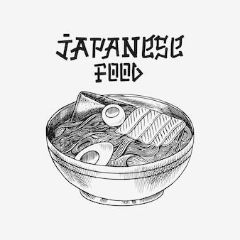 麺入りラーメンスープ。日本食。アジアの伝統的なスタイル。メニューの手描きの刻まれたスケッチ