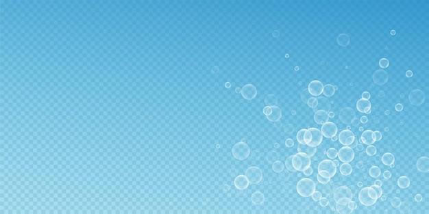 ランダムなシャボン玉の抽象的な背景。青い透明な背景に泡を吹いています。息をのむような石鹸の泡オーバーレイテンプレート。エネルギッシュなベクトルイラスト。