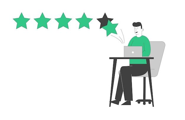 ランキング評価とレーティング分類の概念