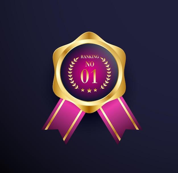 ランキング1位のお祝い金メダル