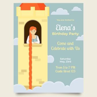 ラプンツェルの誕生日の招待状のテンプレート