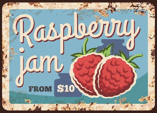 ラズベリージャムさびた金属板、葉と瓶のシルエットを持つ熟した庭の果実とビンテージ錆錆びた看板。ラズベリーデザートの甘い生産プロモーションカードの値札、レトロなポスター