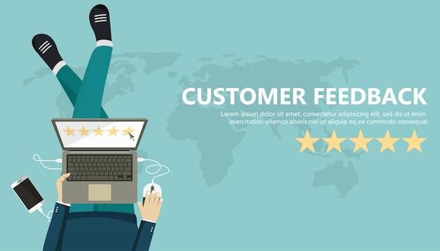 고객 서비스에 대한 평가