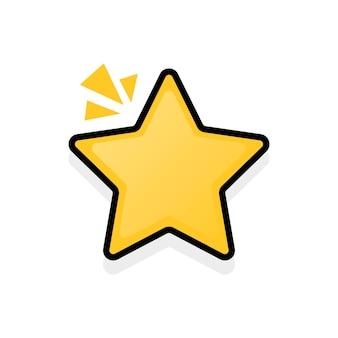 星を評価します。黄色い星。賞のコンセプト。孤立した白い背景の上のベクトル。 eps10。