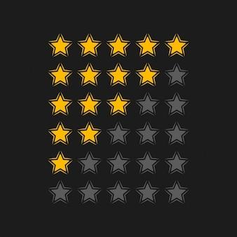 黒の背景に評価の星