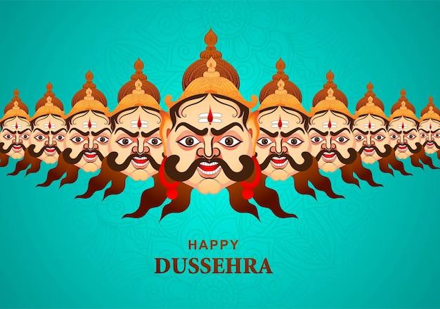 幸せなダサインの背景のための10の頭を持つラーヴァナ