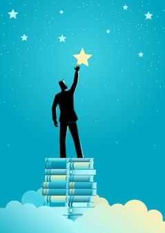 星に手を伸ばす