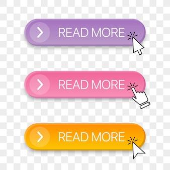 다른 클릭 손 커서가 있는 더 많은 버튼 아이콘 모음 읽기