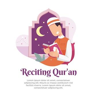 ラマダンの月にコーランを読む