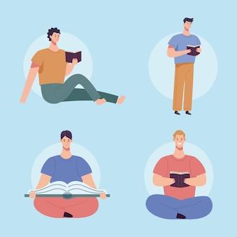 Читатели мальчики читают книги персонажей иллюстрации