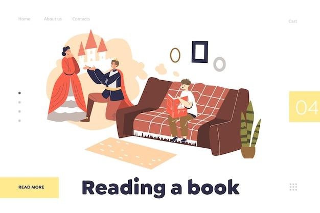 Концепция чтения книги целевой страницы