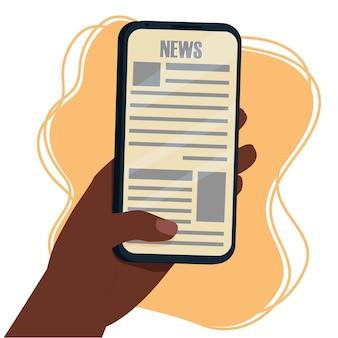 스마트폰 화면에서 뉴스 읽기 손 아프리카계 미국인 휴대 전화를 들고