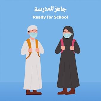 Ready for school after pandemic arabian kids wearing mask