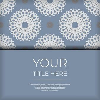 Готовый к печати дизайн открытки синего цвета с роскошными узорами. шаблон приглашения карты с винтажным орнаментом.