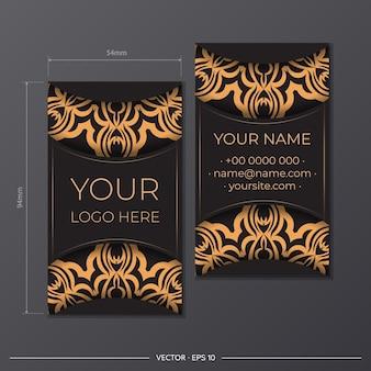 그리스 패턴으로 명함 디자인을 인쇄할 준비가 되었습니다. 빈티지 장식으로 블랙 컬러 명함 디자인입니다.