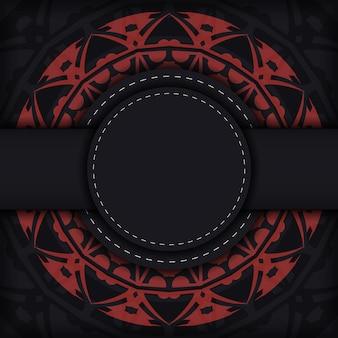 텍스트 및 추상 패턴을 위한 공간이 있는 인쇄 준비가 된 명함 디자인. 빨간색 그리스 장식이 있는 검은색 명함 세트.