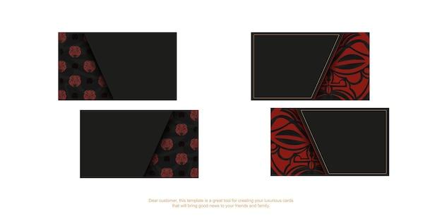 폴리제니안 스타일 패턴으로 텍스트와 얼굴을 위한 공간이 있는 인쇄 준비가 된 명함 디자인. 신들의 가면을 쓴 검은 명함 세트.