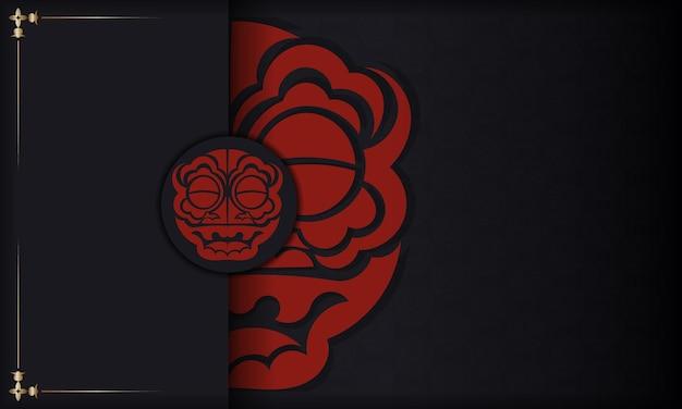 Готовый к печати дизайн открытки в черных тонах с орнаментом в виде китайского дракона.