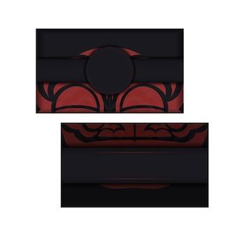 Готовый к печати дизайн открытки в черных тонах с узорами китайских драконов.