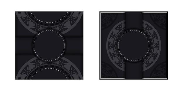 그리스 장식이 있는 black 색상의 바로 인쇄 가능한 엽서 디자인. 텍스트 및 고급 패턴을 위한 공간이 있는 초대장 템플릿.