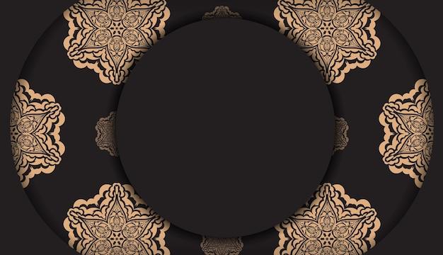 고급스러운 패턴의 블랙 컬러로 바로 인쇄 가능한 엽서 디자인. 텍스트와 빈티지 장식품을 위한 장소가 있는 초대 카드 템플릿.