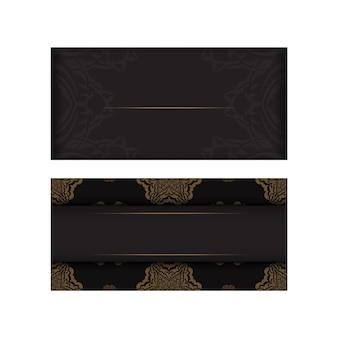 고급스러운 패턴의 블랙 컬러로 바로 인쇄 가능한 엽서 디자인. 텍스트 및 빈티지 장신구에 대 한 장소를 가진 벡터 초대 카드 템플릿.
