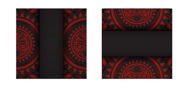 Готовый к печати дизайн открытки в черном цвете с маской богов. шаблон приглашения с местом для текста и лицом в орнаменте в полизенском стиле.