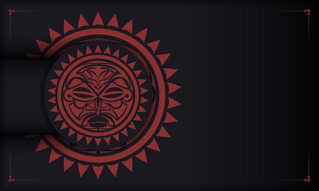 Готовый к печати дизайн открытки в черном цвете с маской богов. векторный шаблон приглашения с местом для текста и лицом в полизенском стиле.