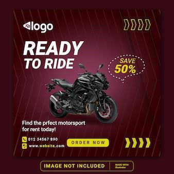 Готов к езде на мотоцикле в социальных сетях instagram пост баннер шаблон