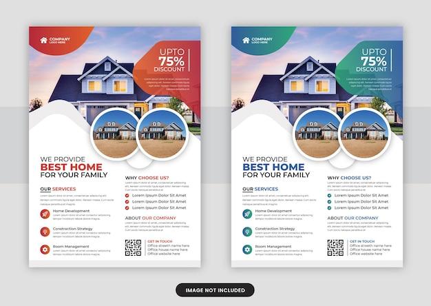Real estate agency flyer design template