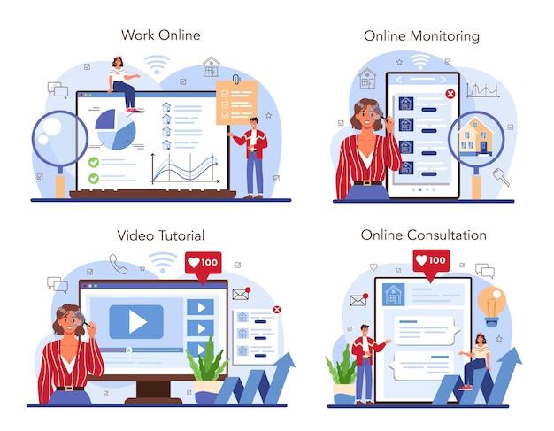 부동산 중개업 온라인 서비스 또는 플랫폼 세트 부동산 구매