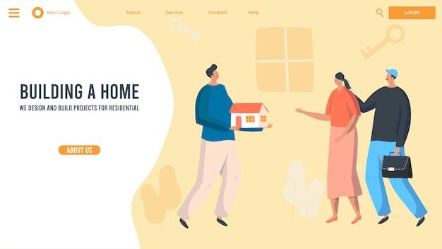 不動産代理店のウェブサイトのデザイン、住宅建設プロジェクト、ベクトルイラスト