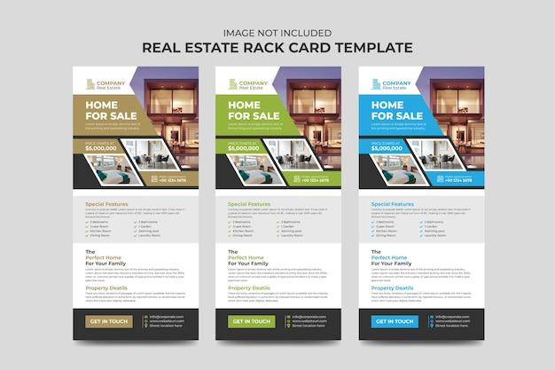 부동산 에이전트 및 건설 비즈니스 랙 카드 또는 dl 전단지 템플릿 현대적인 요소와 크리 에이 티브 부동산 랙 카드