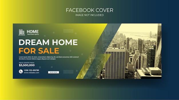 Шаблон обложки веб-баннера для недвижимости и креативного facebook