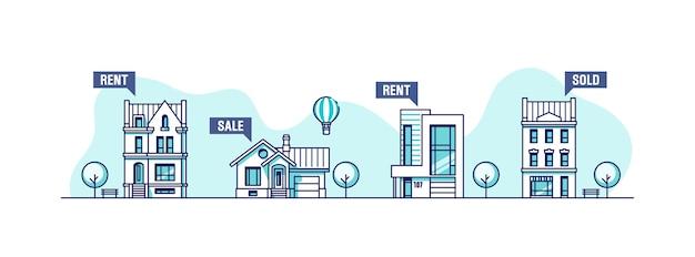 Бизнес-концепция недвижимости