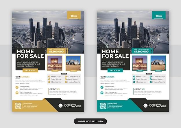 Дизайн флаера для бизнеса в сфере недвижимости и шаблон титульной страницы брошюры