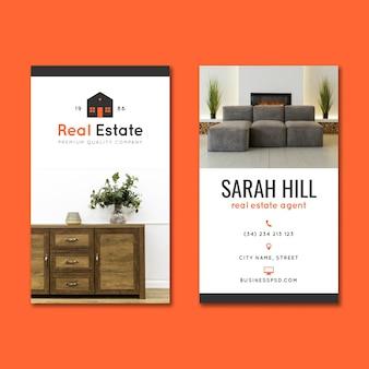 Двухсторонняя визитная карточка недвижимости