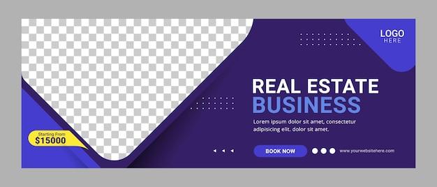 販売広告のための不動産フェイスブックカバーテンプレートバナーホーム