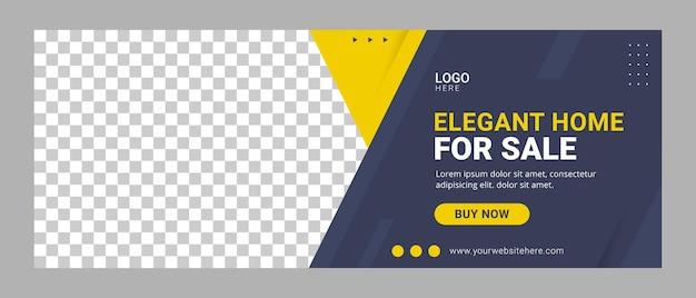 부동산 페이스북 표지 템플릿 배너 홈 판매 광고